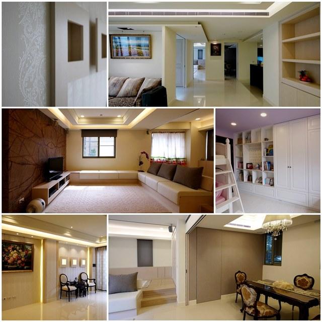 新成屋室內設計